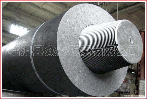 UHPGraphite electrode